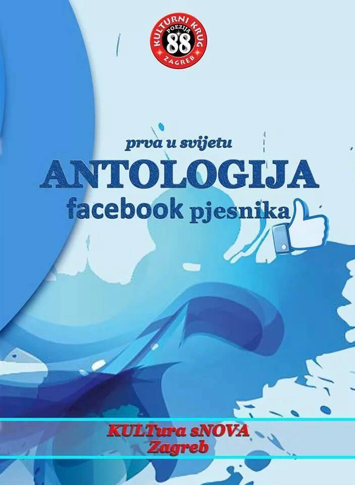ANTOLOGJA FB.jpg