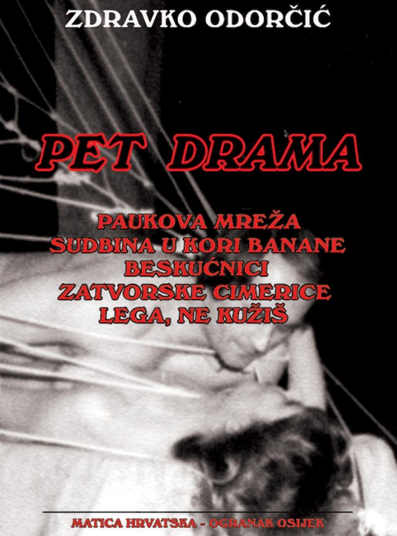 PET DRAMA (1)